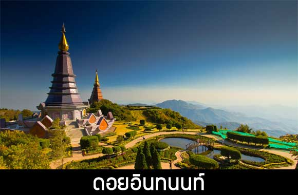Doi-Inthanon-pic
